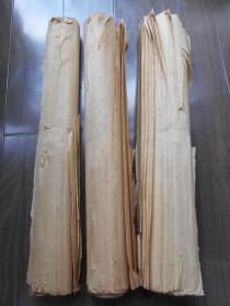 老纸头【元书纸76张】纸较薄。大尺寸:106×54.5厘米