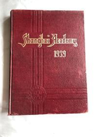 1939年  上海滬江附中年刊(厚冊)名人簽名本
