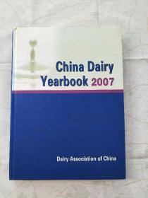 china Dairy Yearbook 2007