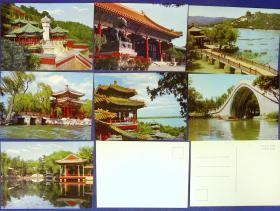 360010217明信片一套颐和园