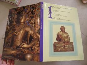 THE EMINENT MONGOLIAN SCULPTOR-G.ZANABAZARI(详见图片)