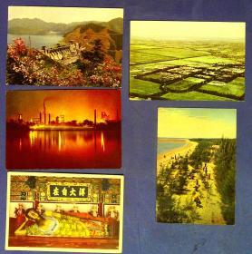 360010223明信片一套5张中国人民邮政