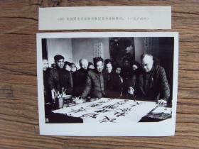 新华社老照片:【※ 1964年,朱德在政协书画室,为政协题词※】