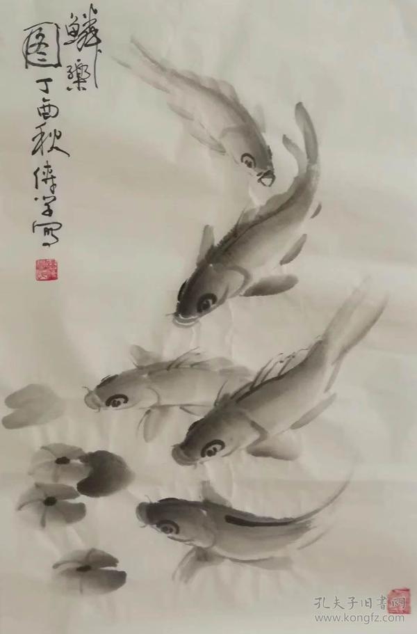 河南焦作艺双画廊画家杨传学老师作品 1图片