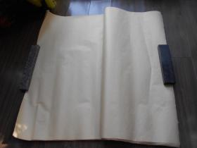 老纸头【元书纸20张】尺寸:90×64厘米