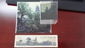 民国 虎丘全景长小照片+1983带反转底片的虎丘彩色照片