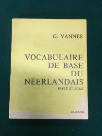 Vocabulaire De Base Du Néerlandais【荷兰语的基本词汇】