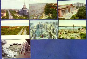 360010225明信片一套7张风景名胜