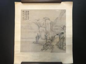清代著名学者金石学家书画家 吴大澂摹古山水镜片