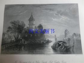 【现货 包邮】《广州,大黄滘塔要塞》1845年铜/钢版画 托马斯-阿罗姆 (Thomas Allom)作品 尺寸约26.2 × 20.5厘米 出自中华帝国图景(货号18021)