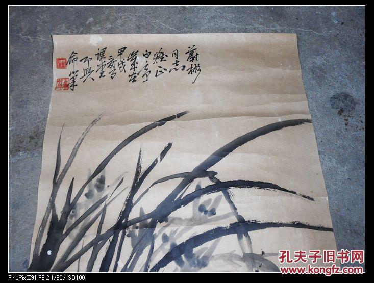 安徽著名老画家【朱白亭】国画已托图片