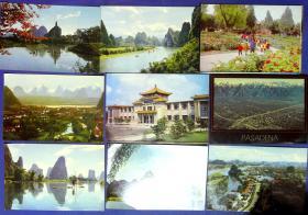 360010227明信片一套10张风景