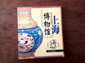 【上海博物馆