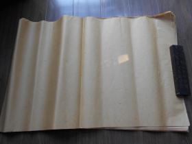 老纸头【元书纸63张】纸较薄。尺寸:72.5×43.5厘米