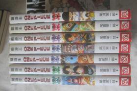 漫画 : 航海王 ONEPIECE 卷65.60.64.58.59.62.57.    【1本的价格】