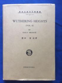 研究社英米文学评传丛书32【英文版】