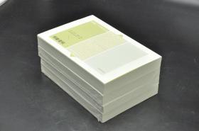 广雅疏证(全四册)(上海古籍)