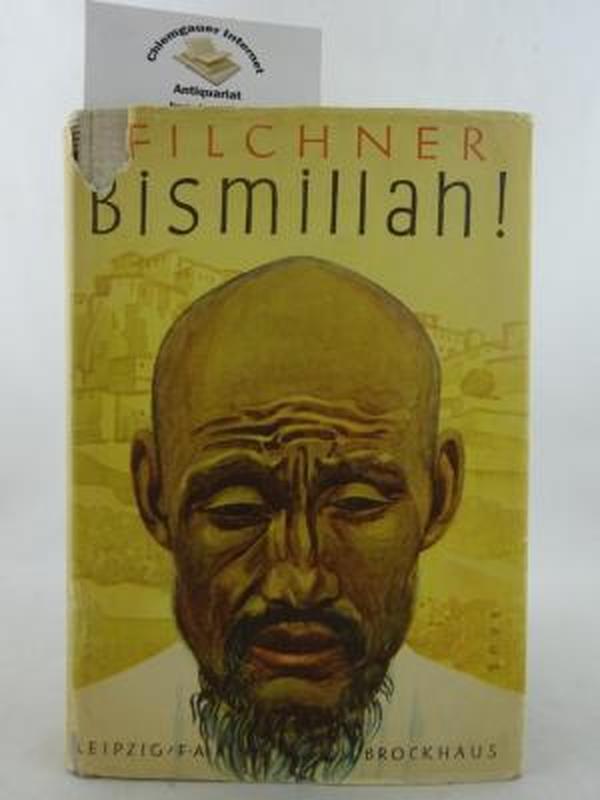 1938年德文一版《黄河源头》,114张记录中国西部、西藏一带人文、地貌环境的高清老照片,彩色折叠地图。
