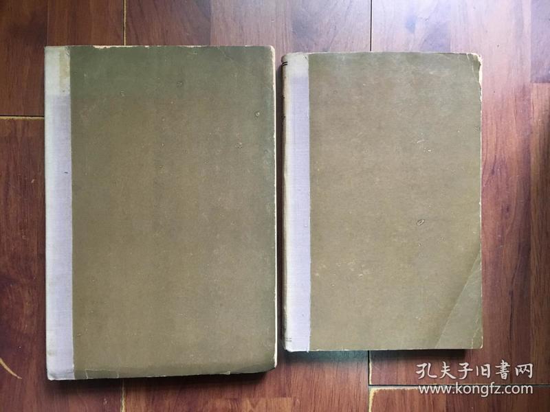 朱岗昆捐赠本2本:苏良赫(著名地质学家)签名赠书 纯赫转赠朱岗昆教授《动力气象学》有许多批语 另一本为外文合订本
