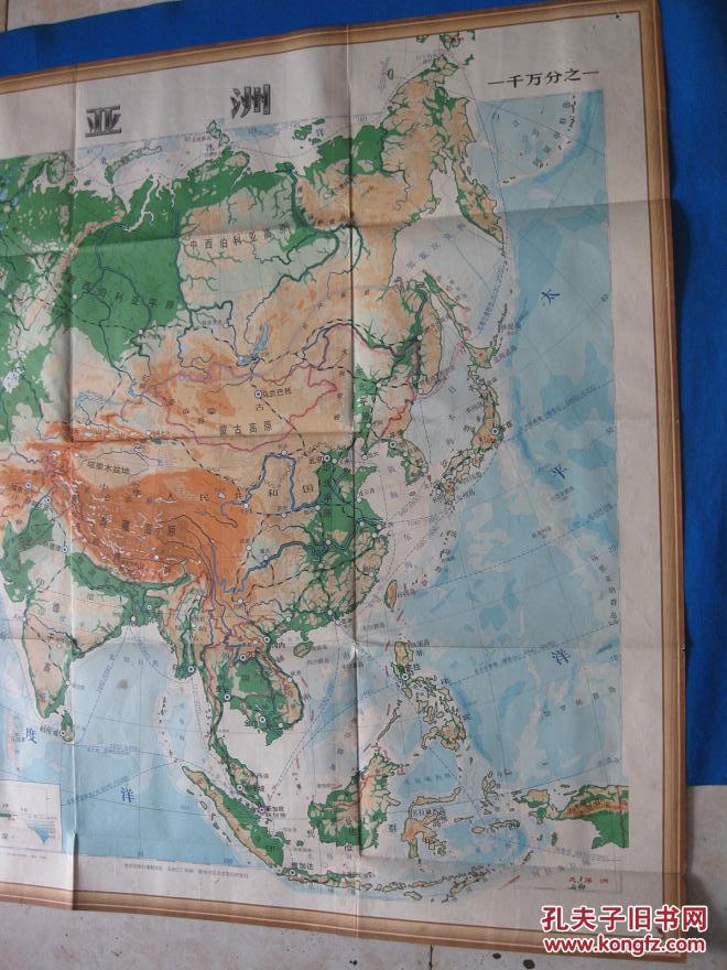 1973年老版绘画 教学挂图 亚洲地图 特大号