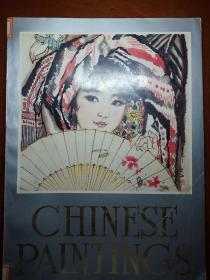 中国画(8开画册)齐白石、徐悲鸿、潘天寿、黄胄、石鲁、付抱石、宋文治、张大千、范曾等一百余画家