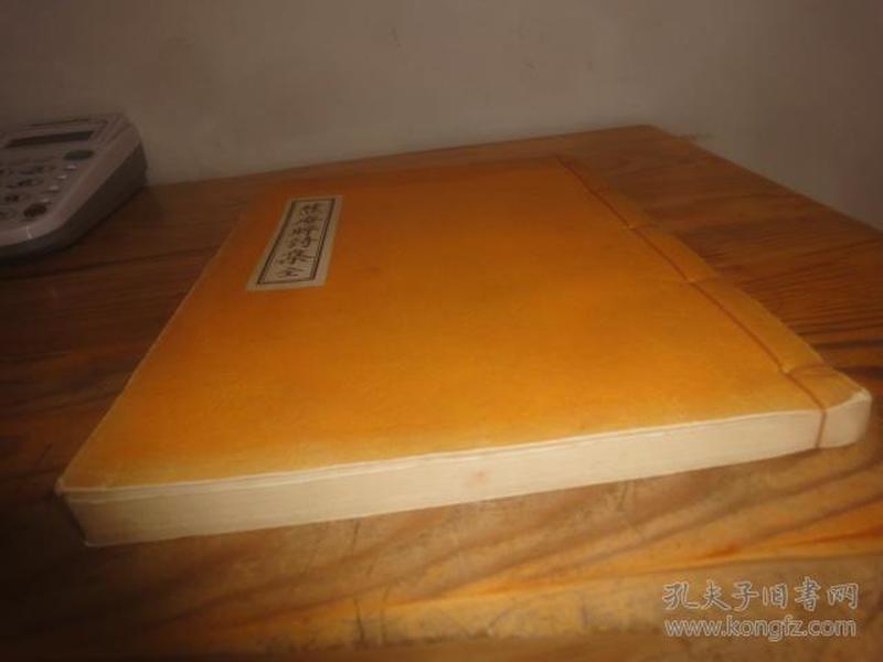 朝鲜本 《蕉庵脺诗集》 一册全