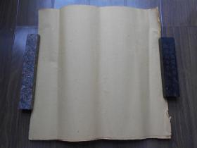 老纸头【元书纸25张】纸厚实。尺寸:42×40.5厘米
