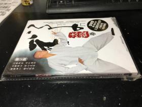 禅门太极拳(修订版)附光盘