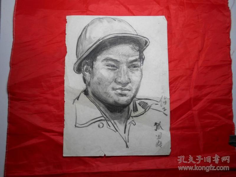 著名油画家顾祝君 70年代速写《渤海二号钻工张国龄》