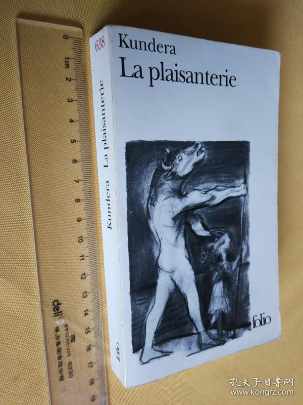 法文原版 米兰昆德拉 《玩笑》 La Plaisanterie.Milan Kundera