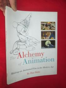 The Alchemy of Animation: Making an Animated         【详见图】