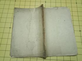稀缺中医资料书----中华民国元年 《中西医学全书 12种》书存卷上 .中合订册---羊城医学研究会藏版 ---图很多---值得收藏