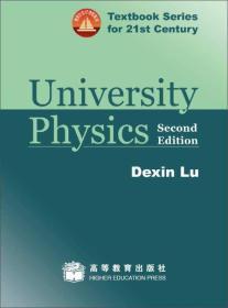 University Physics(2nd Edition)
