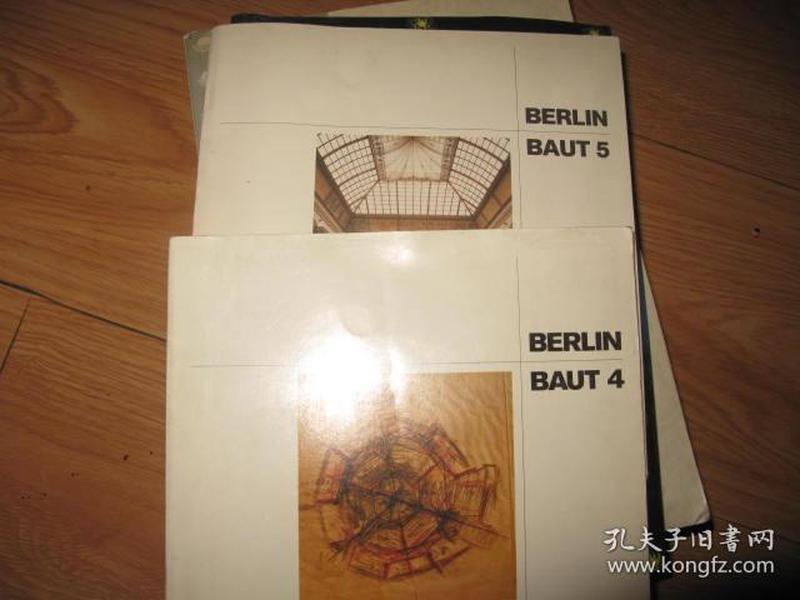 BERLIN BAUT THE CHAMBER CONCERT HALL4-5两本