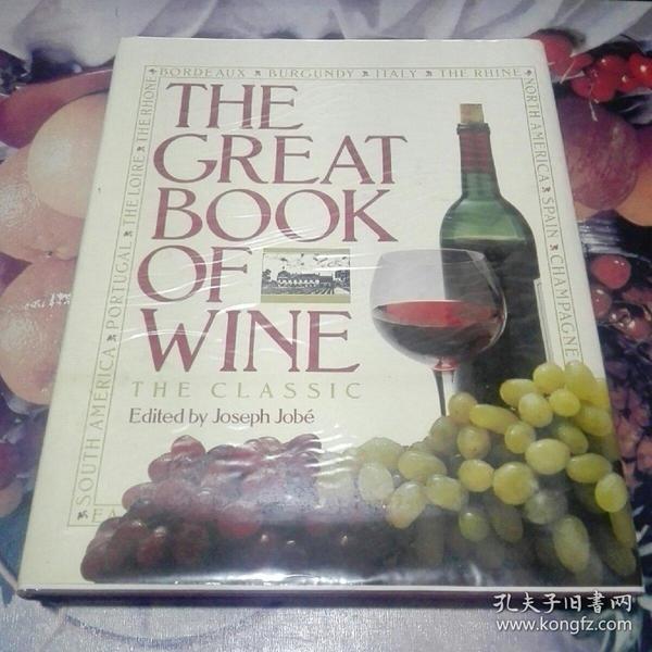 THE GREAT BOOK OF WINE(伟大的葡萄酒书)英文精装大16开