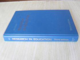 英文原版 精装 Research in Education 3rd Edition. John W. Best