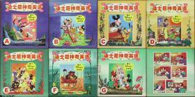 迪士尼神奇英语A、B、C、D、E、F、G七册14光盘☆