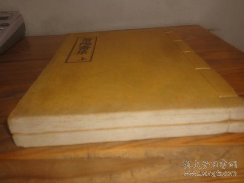 朝鲜本 《景阳斋集》 2册全