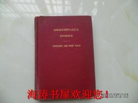 民国旧书:英汉双解新体莎氏乐府演义(全一册,有人名盖章签字,内有少许勾画)