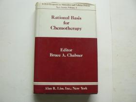 国外原版,Rational basis for chemo thetapy 化疗基础理论