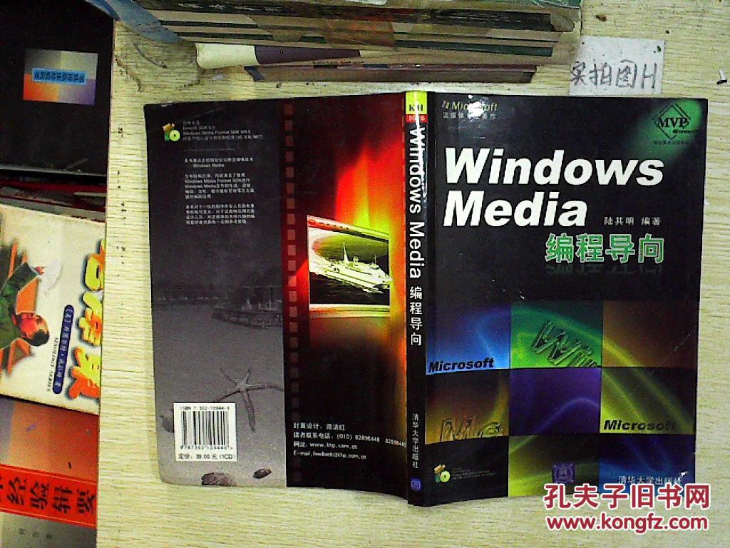 windows media编程导向_windows media audio 9下载_windows media play