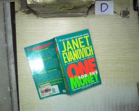 JANET EVANOVICH ONE FOR THE MONEY(02)''