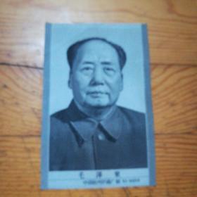 毛泽东(丝织绣像,杭州织锦厂制)
