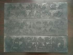 【出版社流出大文革美术钢板模具全套】天津美术出版社1971年美术文革人物报头花边模具3块一套  见图
