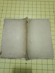 石印本--线装《本草从新》(卷十至卷十三,全1册)----图特别多