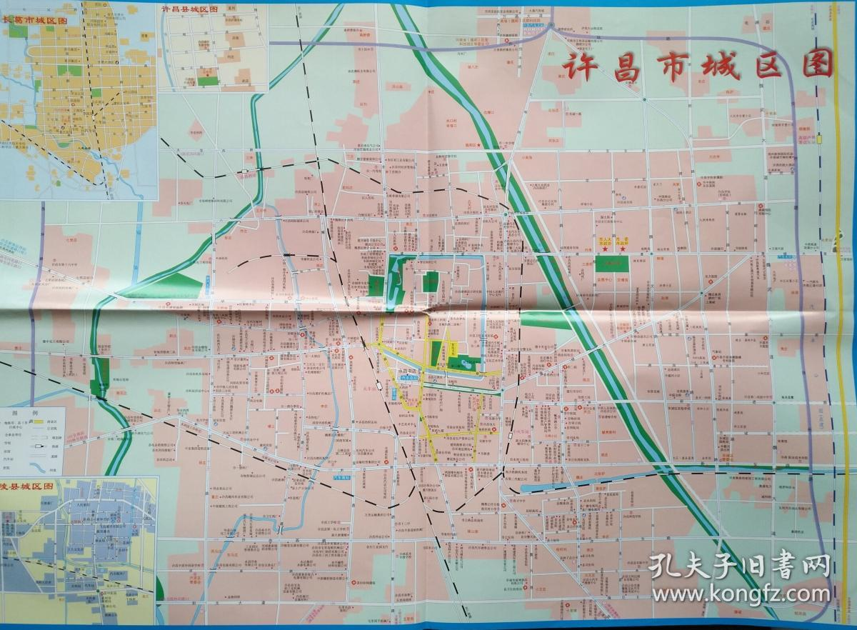 许昌市交通旅游图 许昌地图 许昌市地图 许昌交通图
