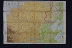 侵华史料《北支那地图》彩色地图 单面 昭和十五年 1940年 南满洲铁道株式会社发行 尺寸:109*76CM