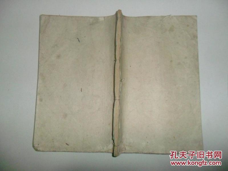 (清)木刻版《古唐诗合解》四卷,全一册.