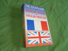 Dictionnaire:Francais -Anglais   Anglais-Francais(法文原版)