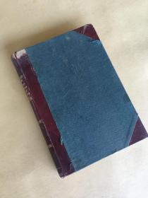 清代时期1896年初版     Premieres etudes de la langue Mandarine parlee     法文原版    第一个普通话研究    32开精装香港初版